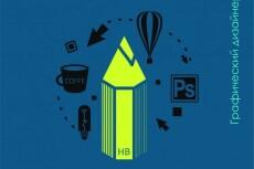 Создам стильный шрифтовой логотип 13 - kwork.ru