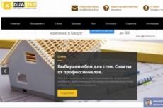 Подберу домен с ТИЦ от 10+ 17 - kwork.ru
