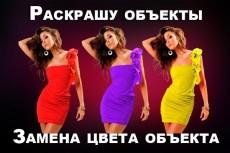 реставрирую старые фотографии 3 - kwork.ru