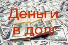 Размещу 18 ссылок на сайтах женской тематики 18 - kwork.ru