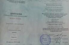 Текст из pdf в word 4 - kwork.ru