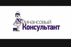 Готовый сценарий проведения юбилея 7 - kwork.ru
