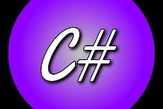 Написание приложений на c# под ваши задачи 15 - kwork.ru