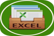 Разработаю модели расчетов в Excel 13 - kwork.ru