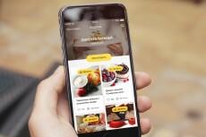 сделаю конвертацию web-сайта на Android 4 - kwork.ru