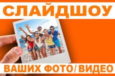 Оформление канала на YouTube 32 - kwork.ru
