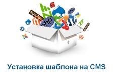 сайт-визитку 3 - kwork.ru