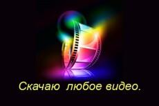 Создам листовку 7 - kwork.ru
