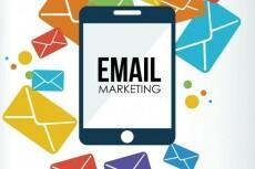 E-mail рассылка (3000 писем) 20 - kwork.ru