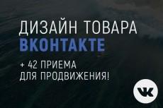 дизайн постов в Instagram 14 - kwork.ru
