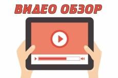 Реклама на моем канале в видео (пре-ролл) на Youtube 4 - kwork.ru