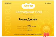 сделаю баннеры для Facebook и Vk 7 - kwork.ru