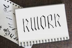 создам логотип, 4 варианта или 2 варианта + исходники 7 - kwork.ru
