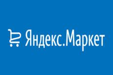 Напишу статьи, тексты по туризму, путешествиям, товары, услуги 7 - kwork.ru