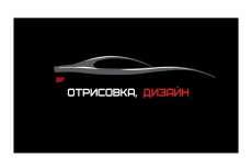 Дизайн 1й двусторонней визитки 57 - kwork.ru