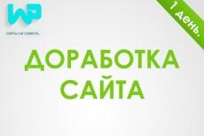 импорт товаров в Opencart 5 - kwork.ru