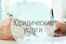 Заполню декларацию 3 НДФЛ 18 - kwork.ru