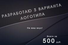 Проведу 2 консультации по программе Photoshop 3 - kwork.ru