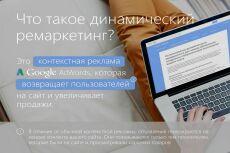 Вывеска, наружная реклама 24 - kwork.ru