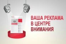 """Скрипт готовой экономической игры """"Рыбный фермер"""" 13 - kwork.ru"""