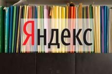 Арбитраж мобильного трафика 3 - kwork.ru