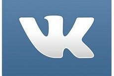 логотип или аватар 3 - kwork.ru