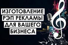 Озвучка и аудиозапись 12 - kwork.ru