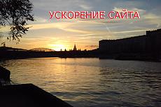 Доработка веб приложений ASP.NET, Angular 2+ 23 - kwork.ru