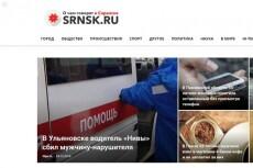 """Создание сайта """"под ключ"""" на wordpress шаблоне (теме) 9 - kwork.ru"""