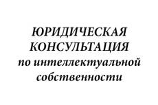 Разработаю шаблон договора 24 - kwork.ru