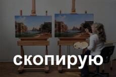 Доработаю сайтна modx Revolution 19 - kwork.ru
