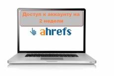 семантическое ядро (до 1000 ключей) для продвижения Вашего сайта 9 - kwork.ru