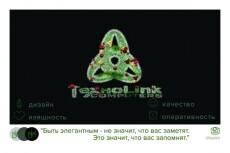 презентация логотипа 6 - kwork.ru