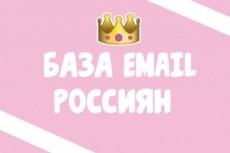 Расскажу 30 идей онлайн заработка 5 - kwork.ru