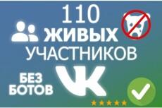 разработаю 3 варианта логотипа + фавикон 92 - kwork.ru