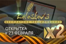 Ретушь фотографий 6 - kwork.ru