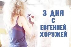 Сделаю видеоролик для инстаграм (+ подарок) 20 - kwork.ru