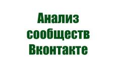 Проверю базу e-mail на валидность 15 - kwork.ru