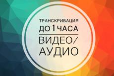 Быстро наберу текст 4 - kwork.ru