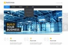Создам сайт на WordPress 40 - kwork.ru