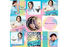 Шаблоны для постов Instagram. Оформление аккаунта 14 - kwork.ru
