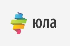 Размещу 3 ваших объявления на сайте Юла 10 - kwork.ru