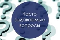 Расшифрую текст из pdf-файлов и аудиофайлов 5 - kwork.ru