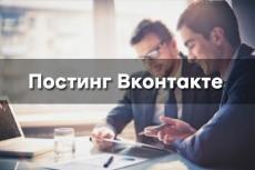 Нарисую красивый дизайн флаера, листовки 16 - kwork.ru