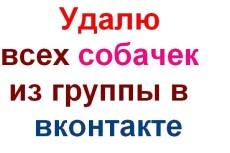 Продвину ваш сайт 3 - kwork.ru