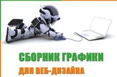 Накручу 2000 подписчиков в Instagram 6 - kwork.ru