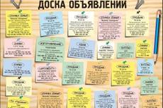 Зарегистрирую 60 почтовых ящиков 23 - kwork.ru
