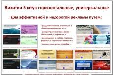 Ваша упаковка товара - 5 упаковок 54 - kwork.ru