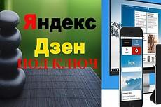 Напишу уникальные тексты на автотематику и тематику бизнеса 15 - kwork.ru