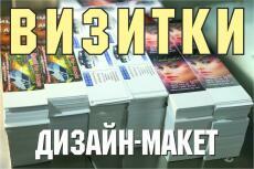 Создам, отрисую логотип 20 - kwork.ru
